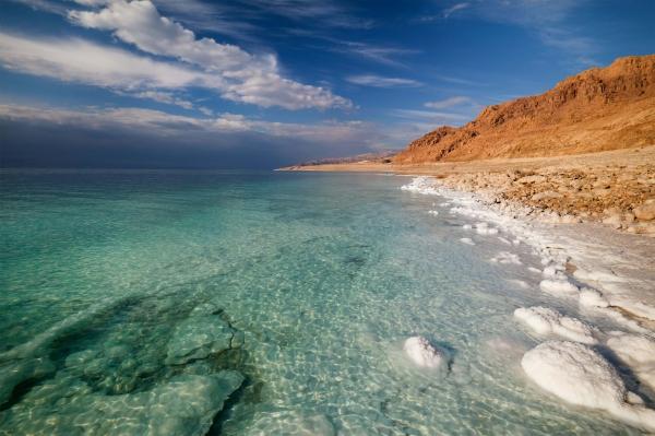 KAWAR kosmetika z Mrtvého moře! Sleva až -16%!!!