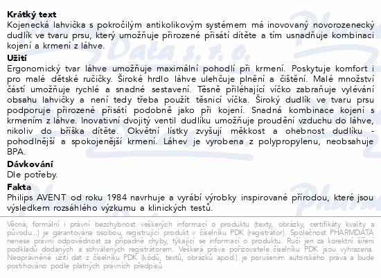 AVENT Láhev Natural 125ml
